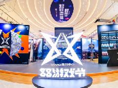 北京快闪店,一场vivo游戏中心打造超玩星球的游戏活动