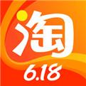 淘宝特价版最新版官方下载