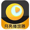 月光影院手机app电视剧观看