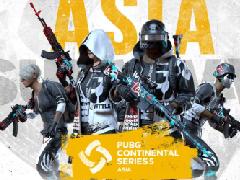 PCS5东亚洲际赛首周战罢,V7战队问鼎周冠,CTG战队收获