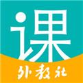 welearn随行课堂手机版官网下载