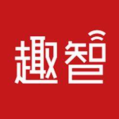 趣智校园app下载官方2021版
