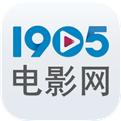 1905电影网免费高清影院观看