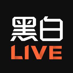 黑白体育直播app官网下载