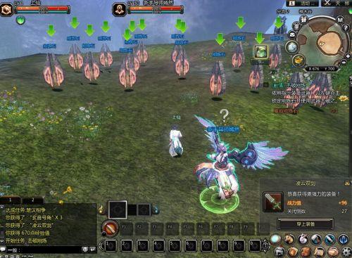 《神器传说》2.4.21版客户端下载