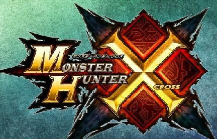 《怪物猎人X》今年冬季将发售