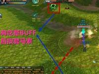 剑网3青妆人赤兔抓捕攻略