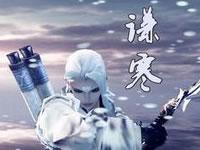 95级明教pvp对战藏剑视频 明教插旗视频