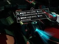 星际战甲警报任务做法攻略 警报任务奖励介绍