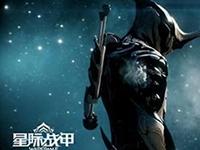 星际战甲誓约剑圣打法全面解析攻略