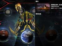 星际战甲灵薄狱任务流程全面解析