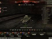 坦克世界游戏界面介绍 游戏界面资料详解