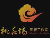 剑网3游戏同人剧情MV 醉忘尘嚣作品欣赏