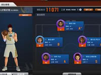 NBA2KOL全新王朝5V5模式 最新宣传片