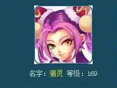 梦幻宝宝鉴赏 9技全红猫灵堪称稀世珍品