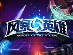 风暴英雄玩家对真正问题与改进方式的探讨