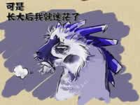 曾经的一拳剑极狼 怪猎玩家原创四格漫画
