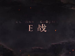 KL3伤害王-EL刀刀精彩视频集锦赏析