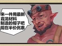 罗铁匠真会玩 怪物猎人OL玩家原创四格漫画