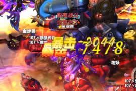 权御天下游戏美术介绍 国战旗舰级画面