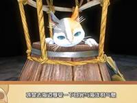 怪物OL粉色伙伴华丽登场艾露大事件Vol.10