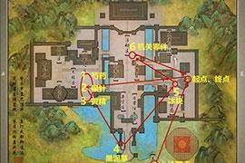 剑网三七秀宠物遭盗窃奇遇任务怎么做