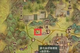 剑网3江湖百态艺人前置任务npc在哪