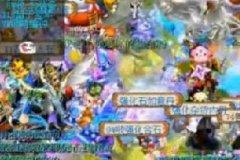 自信方寸直播梦幻西游电脑版游戏视频