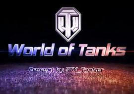 临危不惧 坦克世界酋长实战十杀视频