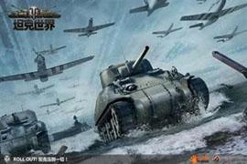 坦克世界实战 T44100齐格飞虐杀小狮子