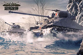 坦克世界精彩视频 荒野混战之破局