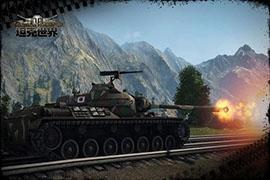 坦克世界车辆分析 金币车推荐定位第一期