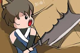 狩猎角龙 怪物猎人OL玩家原创四格漫画