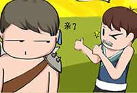 标记怪物猎人OL玩家Pichu原创四格漫画分享