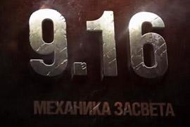 坦克世界9.16巴黎版本更新评述 改动抢先知