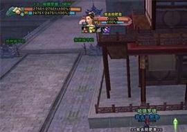 剑网三天竺商人在哪里 剑网3天竺商人位置