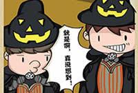 万圣节时装武器篇 玩家Pichu原创四格漫画
