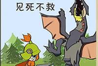 怪物猎人OL沉迷输出 玩家原创四格漫画一览