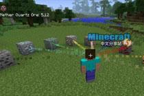 矿物追踪器mod下载 怎么用添加矿物教程