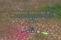 剑网3梦回稻香村 张大眼父亲在哪详细介绍