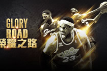NBA2konline全国联赛操作技巧攻略详解