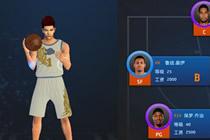 转身过人攻略 NBA2konline怎么转身过人