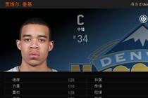NBA2KOL送乔丹麦基选哪个好 麦基详细介绍