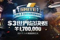 神之浩劫S3世界总决赛于1月6日打响揭幕战