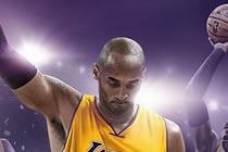 NBA2KOL迎新春活动 本周末活动提醒详情