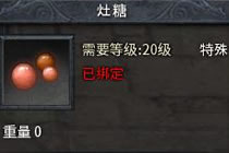 新春佳节即将来临 小年祭灶神来年福满堂