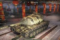 坦克世界M系M103攻略 M系M103三环心得分享