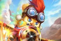 神兽吉祥变身飞行员 第十域新英雄全攻略