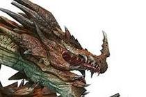 巨龙来袭怪物猎人OL老山龙2月14日狩猎解禁
