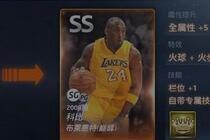 NBA2K橙卡如何升级 新出橙卡升级方法一览